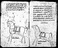 Hindi Manuscript 191, fols. 22 verso, 23 rec Wellcome L0024215.jpg