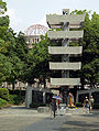 HiroshimaMobilizedStudents6690.jpg