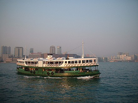 Meridian Star of the Star Ferry crossing Victoria Harbour Hkstarferry.JPG