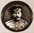 Hodakovskiy.jpg
