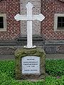 Holmens Kirke Copenhagen memorial2.jpg