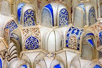 Muqarnas - Image: Honeycomb work