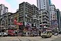 HongKongStreets3.jpg
