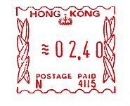 Hong Kong stamp type E1B.jpg