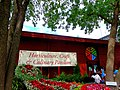 Horticulture Craft and Culinary Pavillion - panoramio.jpg