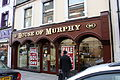 House of Murphy, Newry, March 2010.JPG
