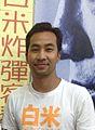 Huang Jian-wei.jpg