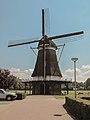 Hulshorst, molen de Maagd RM30858 foto7 2013-07-15 13.49.jpg