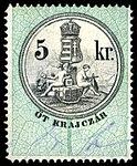 Hungary 1876 document revenue 5kr.jpg