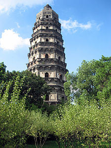Huqiu-Tower.jpg