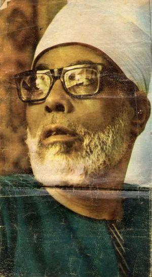 Mahmoud Khalil Al-Hussary - Image: Hussary