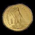 INC-2075-r Пентадрахма Египетское царство Птолемей II (реверс).png