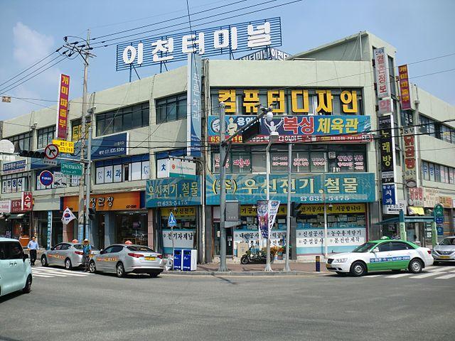 Icheon