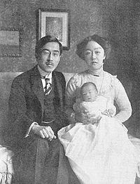 Iemasa Tokugawa and his family.jpg