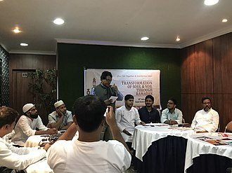 Students Islamic Organisation of India - Image: Iftar Party Organised by SIO West Bengal 07