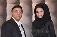 In The Boardroom - Episode -05 - Sara Al Madani (11662529336).jpg