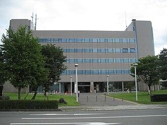 Ina, Nagano - Ina City Hall