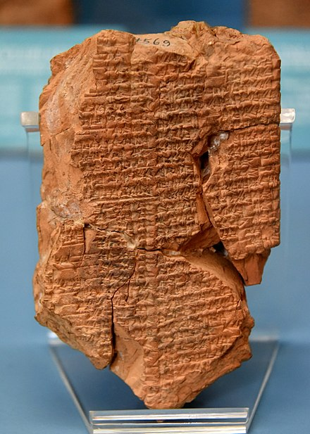 Original Sumerian tablet of the Courtship of Inanna and Dumuzid Inanna prefers the farmer. Enkimdu and Damuzi were mentioned. Terracotta tablet from Nippur, Iraq. 1st half of the 2nd millennium BCE. Ancient Orient Museum, Istanbul.jpg