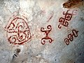Indian paintings in Fountein Cave 1.jpg