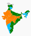Indian states according to party of their chief minister 18.png