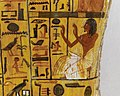 Inner coffin of Khonsu MET EG180.jpg