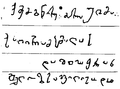 Inscription from Khevsureti (Taqaishvili, 1905).PNG