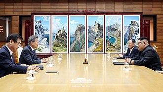 May 2018 inter-Korean summit - Moon and Kim talking at the summit