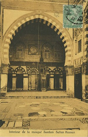 Al-Hussein Mosque - Interieur de la mosqué Suedam Sullan Hassan