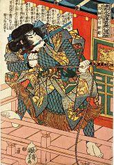 From the Children of the Eight Dogs of Satomi: Inuzuka Shino Moritaka, Inukai Kenpachi Nobumichi