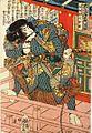 Inukai Genpachi.jpg