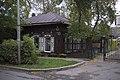 Irkutsk (15857416141).jpg