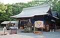 Isahaya Shrine 01.jpg