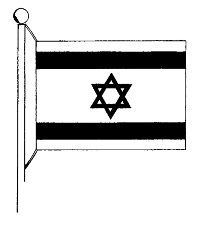 Israel flag gazette.png