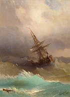 Ivan Aivazovsky - Ship in the Stormy Sea.jpg