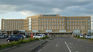 Iwate Prefectural Chubu Hospital, at Kitakami city, Iwate Prefecture, Japan.jpg