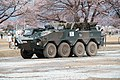 JGSDF Type96 Armored Personnel Carrier 20140420-01.jpg