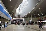 JP-Osaka-Kansai-AirPort-Station-Entrance.JPG
