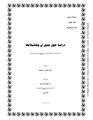 JUA0662795.pdf