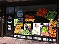 Jackson Heights, Queens, New York City Little Bangladesh copy store.jpg