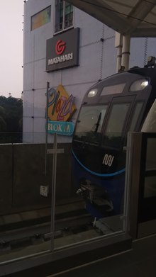 File:Jakarta MRT train windscreen wiper.webm