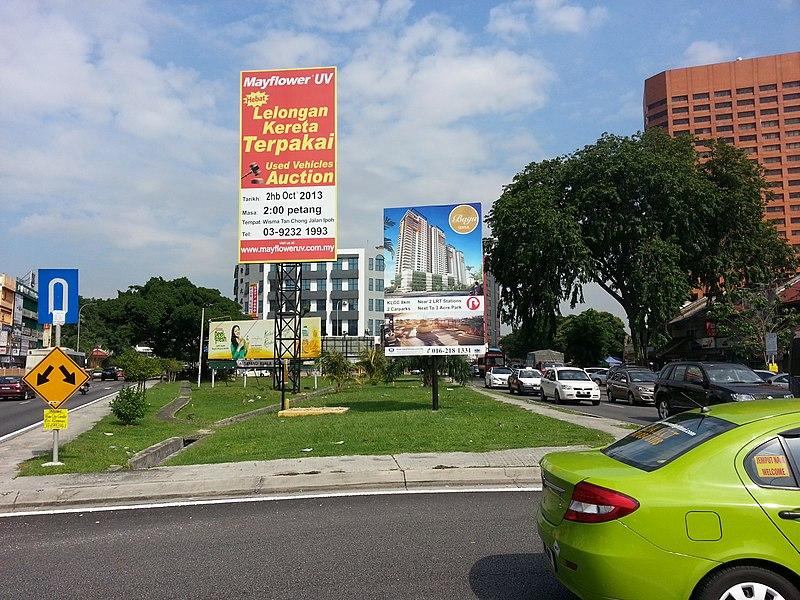 File:Jalan Ipoh - panoramio.jpg