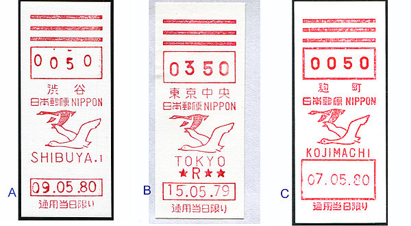 Japan stamp type PV3ABC.jpg