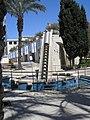 JerusalemMunicipalityP4190029.JPG