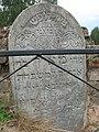 Jewish cemetery in Mstiskaw. 2010 (4).jpg