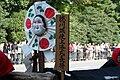 Jidai Matsuri 2009 118.jpg