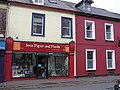 Jim's Paper and Paints, Enniskillen - geograph.org.uk - 1361463.jpg