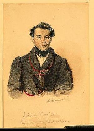Johann Strauss I - Johann Strauss I, 1837