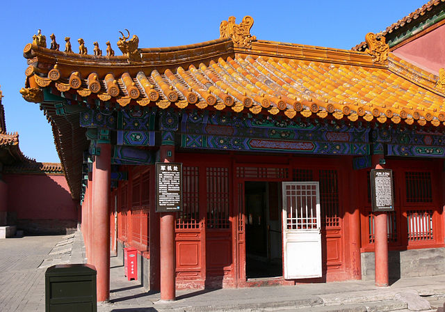 Duty office of the Grand Council in the Forbidden City in Beijing