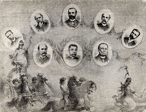 Government Junta of Chile (1891) - Allegory of the members of the Revolutionary Junta (including the revolutionary ministers)