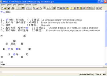 JWPce is a Japanese Word Processor, this softw...